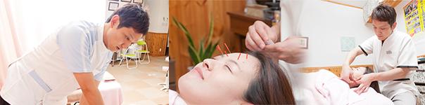 和歌山うめもと鍼灸訪問鍼灸訪問治療